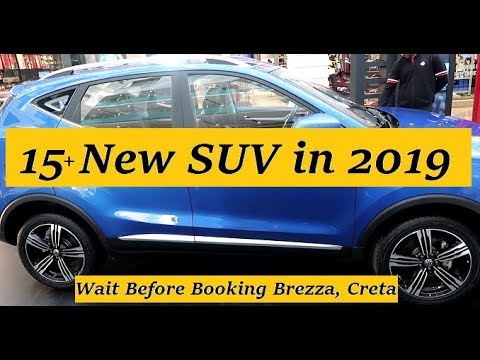 Upcoming SUV Car Launches in 2019. Compact and Mid SUV Launches