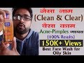 Clean & Clear Foaming Face Wash Review - Best Face Wash for Oily Skin, Acne, Pimples, Excess Oil