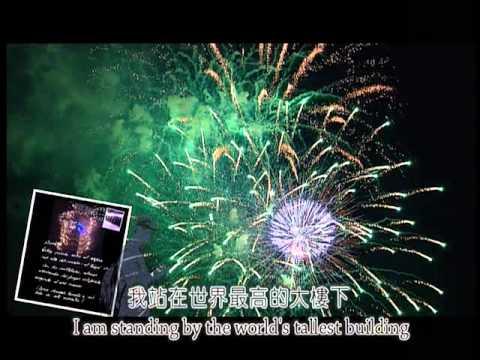 【Taiwan Tourism NY】城市風采 Taipei Travel Video