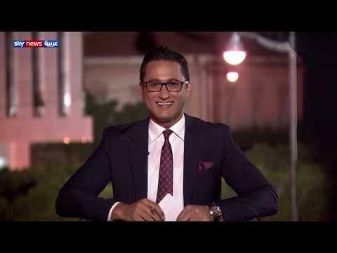 ندوة حول التحديات التي تواجه تونس بعد فوز قيس سعيد برئاسة قرطاج  - نشر قبل 4 ساعة