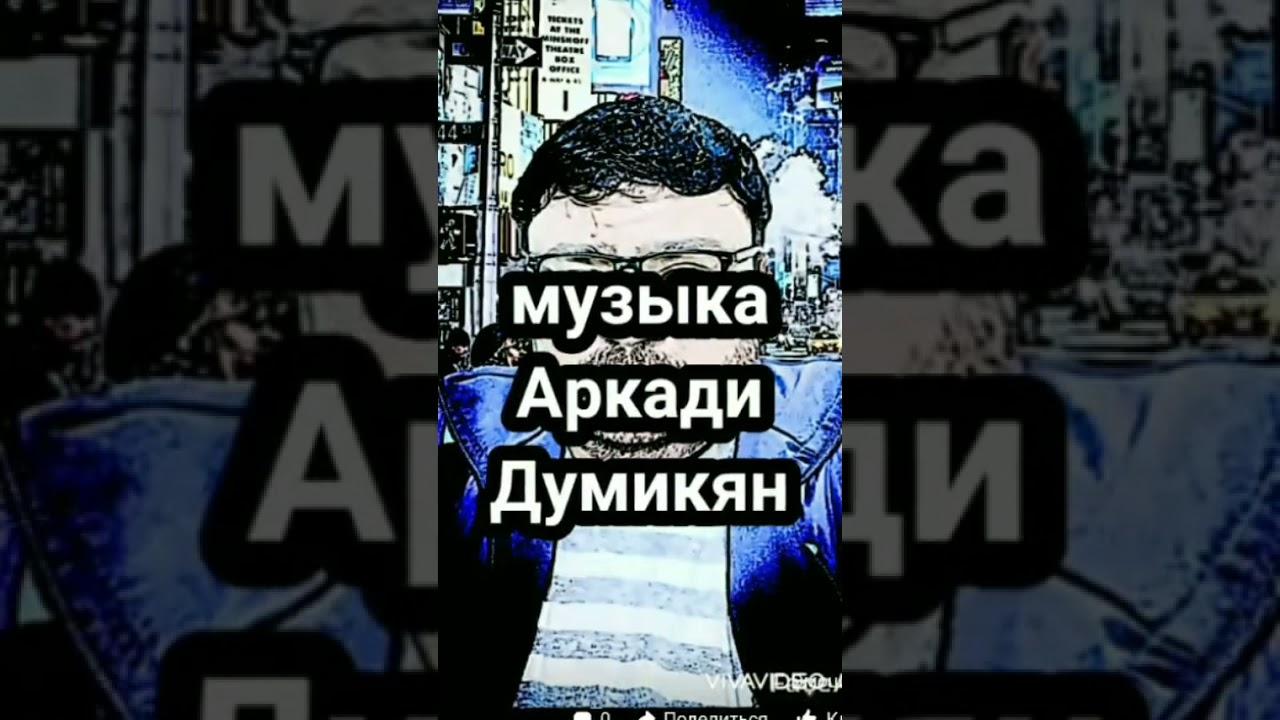 Толя Хохло - Мама 2021 Cover