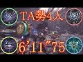 MHW                      4pt 6 11  75                   A Visitor from Eorzea  Extreme  Behemoth 4P Dual Blades ViewPoint