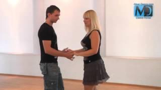 Сальса. Видео урок №5 от MostDance.com (Голинищенко, Вишняков)
