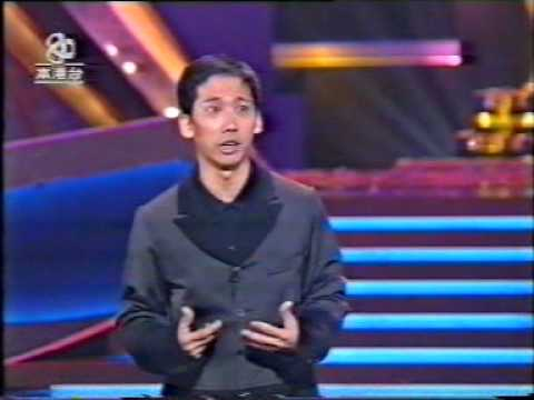張達明棟篤笑@香港電影金像獎 1996