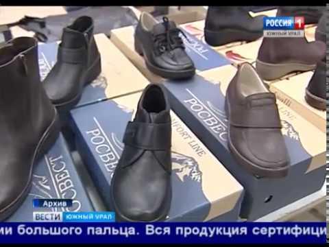 Выставка обуви в Челябинске