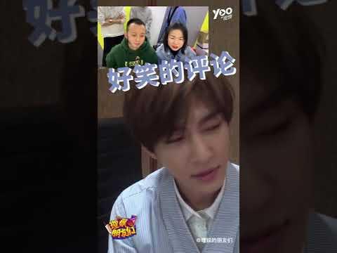 【yoo視頻 x 理娛打挺疼】溫柔男孩炎亞綸以前居然有這麼帶種 - YouTube