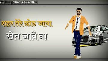 Lockdown || New haryanvi song || shanky goswami || 2020 | whatsapp status ||