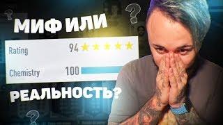 видео VK.com – миф или реальность?