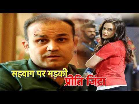IPL 2018: Preity Zinta Gets Into Verbal Spat With Virender Sehwag | Sports Tak