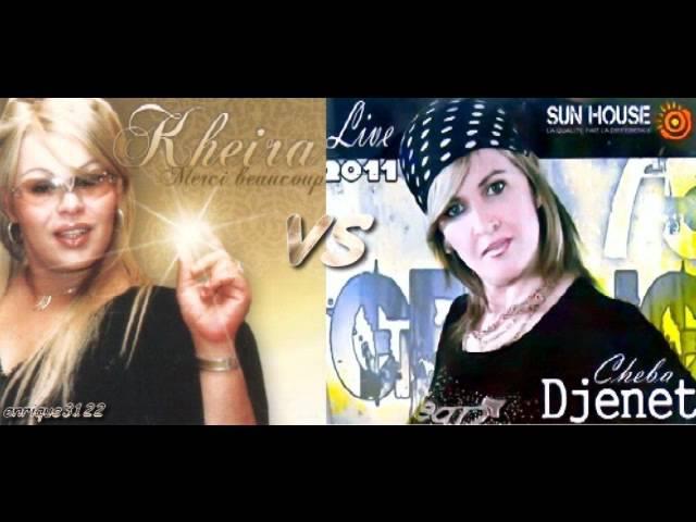 DJENET TÉLÉCHARGER 2011 CHEBA MP3 DUO KHEIRA