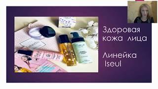 Здоровая кожа Уход за лицом Корейская косметика