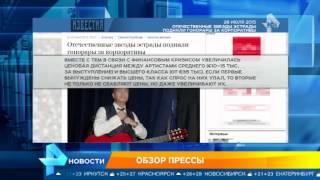 видео Звезды эстрады на корпоратив
