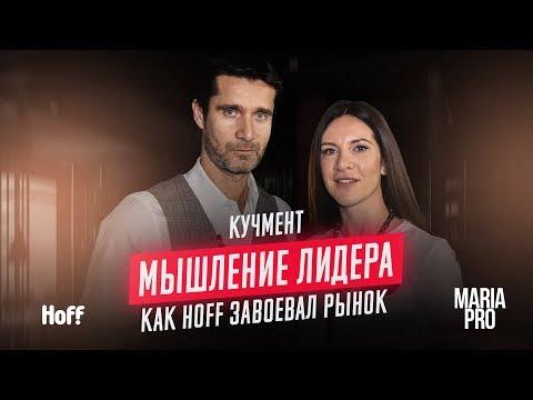 Михаил Кучмент ПРО
