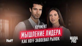 Михаил Кучмент ПРО инвестиции в себя, совет на миллиард и право на ошибку.
