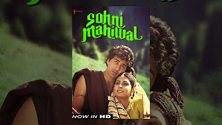 Sohni Mahiwal   Now Available in HD