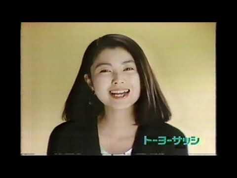 1978-1993  手塚理美CM集 with Soikll5