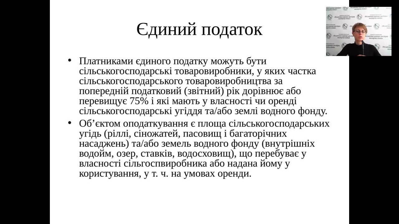 новая налоговая накладная 2014 год украина бланк
