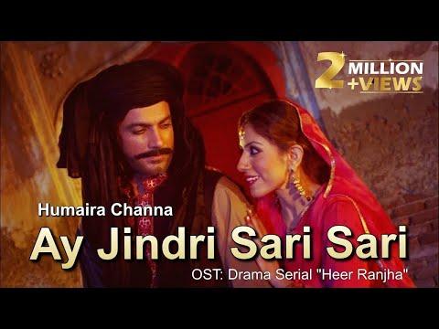 Ay Jindri Sari Sari | Humaira Channa | Heer Ranjha | Punjabi | Folk