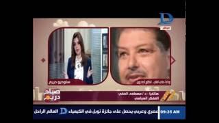 بالفيديو.. مصطفى الفقي ناعيا «زويل»: ظاهرة يجب أن نقف أمامها باحترام