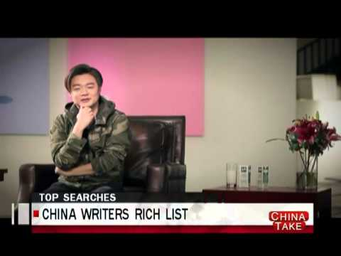 China writers rich list