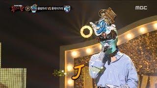 Download [3round] 'Aquarius'  - To J, '물병자리' - J에게 ,  복  면가왕 20190303 Mp3