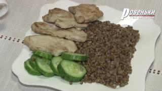 Бодифит: примерный рацион питания на день для похудения