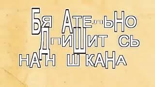 Фильм Боевик Лагерный Барон Русские фильм 2017