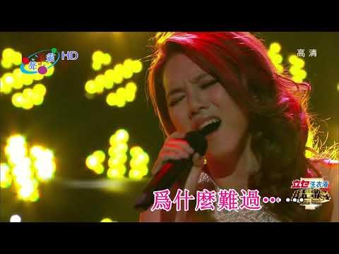 鄧紫棋 - 泡沫(高清1080P)KTV原版