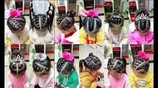 Top 25 Amazing Hairstyles For Kids 🌺 Cute Hairstyles For Girls 🌺 Part 5
