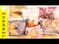 今話題のコンビニドーナツレポ Donut introduction of convenience store