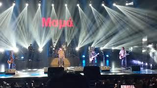 Exists Reunion 2019 -  Untukmu Ibu (Live In Singapore)