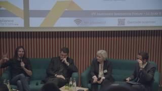 I2F 2018 - Conférence Intelligence Artificielle
