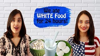 We only ate white food for 24 hour Challenge | White food challenge | Blooper | Life Shots