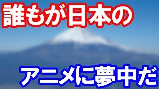 【海外の反応】「誰もが日本のアニメに夢中だった」アニメ『赤毛のアン』を今も愛するイタリアの人々【Wonderful !大好き 日本!】