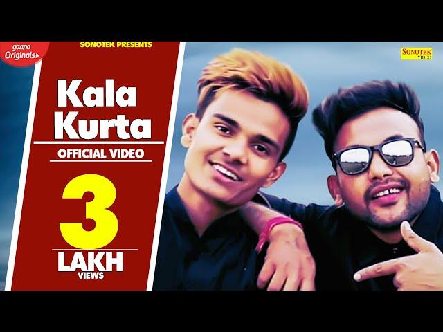 Kala Kurta ( Official ) | Sawan Jhinjhaniya Ft. Anuj Kalyan | New Haryanvi Songs 2019 | Sonotek
