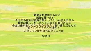 吉高由里子主演『花子とアン』より 本当は帝大生友人による、伝助への復...