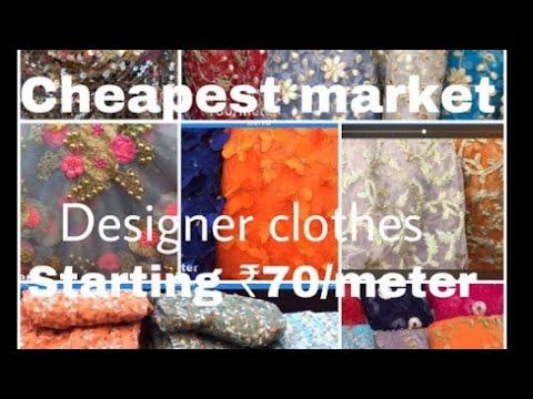 Cheapest market || with price ||  katran market ||  mangolpuri ||
