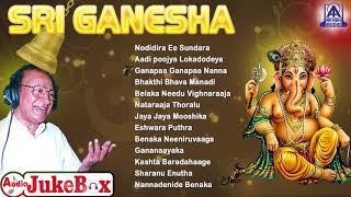 Sri Ganesha Kannada Devotional Songs   Gowri Ganesha Special Songs   Akash Audio