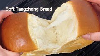 Tangzhong bread,탕종식빵, 식빵