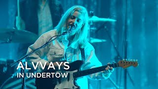 Alvvays | In Undertow | CBC Music Festival
