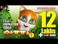 Kaathu vol 1 full video mp3