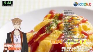 [LIVE] 伏見ガクのおはガク!2nd 8ピース目!オムライスと解禁回!