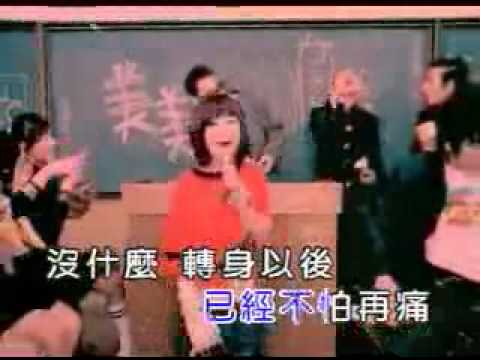 dragostea din tei - varianta in chineza