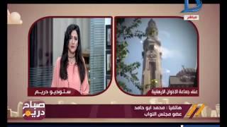 بالفيديو.. محمد أبو حامد يطالب بتدريس ''فض رابعة'' في المناهج التعليمية
