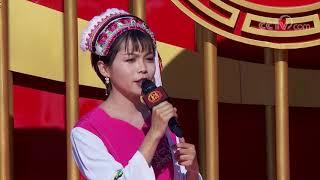 [喜上加喜]节目抢先看 28岁白族姑娘为了扶贫 5年在家只待了35天| CCTV综艺