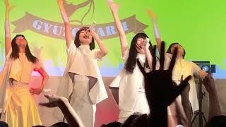 ヤなことそっとミュート「ギュウ農フェス クラシック」2018/09/21 @渋谷WWWX(ヤナミュー) thumbnail