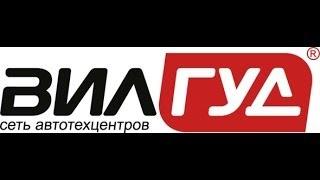 Техническое обслуживание MAZDA в ВИЛГУД(, 2013-11-28T06:25:23.000Z)