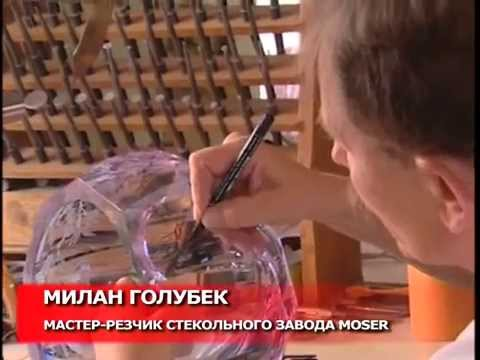 КАРЛОВЫ ВАРЫ - Полезная информация Karlovy Vary