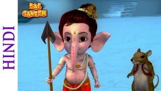 Bal Ganesh - Ganesh Versus Parshuram - Kids Animated Movie