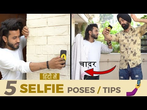 5 Selfie Poses & Tips | Hindi Language